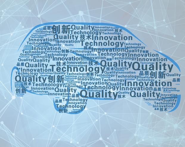 机动车新国标智能网联专项解决方案